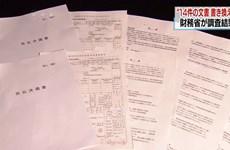 Nhật Bản thừa nhận chỉnh sửa tài liệu liên quan việc mua bán đất công