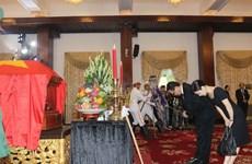 [Video] Hàng chục đoàn quốc tế viếng Nguyên thủ tướng Phan Văn Khải