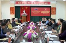 Đoàn Ủy ban Mặt trận Lào xây dựng đất nước làm việc tại Tuyên Quang
