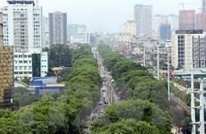 [Video] Điều chỉnh cục bộ Quy hoạch chung xây dựng Thủ đô Hà Nội