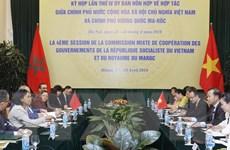 Kỳ họp Ủy ban hỗn hợp lần 4 và Tham vấn chính trị lần 5 Việt Nam-Maroc