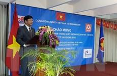 Cộng đồng người Việt Nam tại Mozambique kỷ niệm ngày 30/4 và 1/5