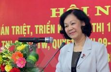 Đoàn của Bộ Chính trị làm việc tại Phú Yên về Nghị quyết trung ương 4