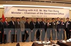 Việt Nam luôn quan tâm, tạo thuận lợi cho các nhà đầu tư nước ngoài