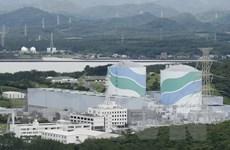Ủy ban Năng lượng Hạt nhân Nhật Bản kêu gọi giảm kho dự trữ plutoni