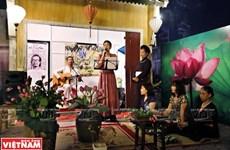Phố đi bộ Trịnh Công Sơn - sức hút của văn hóa lãng mạn