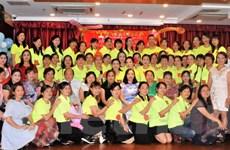 Hội Tình nghĩa Phú Thọ tại Macau tích cực với công tác thiện nguyện