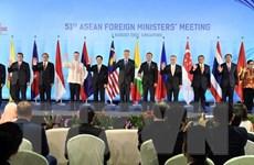AMM 51: ASEAN tăng cường sức mạnh kinh tế nội khối, liên kết khu vực