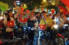 """[Video] Công an Hà Nội """"trắng đêm"""" sau chiến tích của Olympic Việt Nam"""