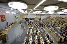 Hạ viện Nga thông qua đề xuất sửa đổi luật hưu trí của ông Putin