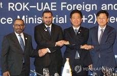UAE-Hàn Quốc tăng hợp tác về công nghiệp vũ khí, an ninh