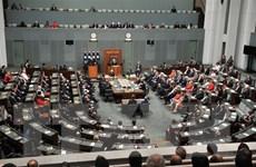 Australia trở thành quốc gia thứ tư hoàn tất thủ tục phê chuẩn CPTPP