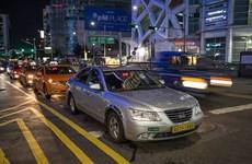 Chính phủ Hàn Quốc quyết tâm thực hiện nền kinh tế chia sẻ