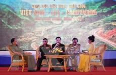 Giao lưu hữu nghị biên giới Việt-Lào-Campuchia lần thứ nhất năm 2018