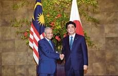 Nhật Bản-Malaysia bàn cách giải quyết một loạt khoản nợ khổng lồ