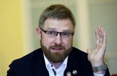 Moskva phản đối Mỹ thẩm vấn nhà báo Nga tại sân bay Washington