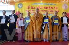 Hội Phật tử Việt Nam tại Nhật Bản ra mắt nhân sự nhiệm kỳ thứ hai