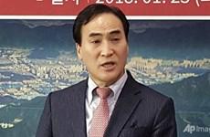 Tân Chủ tịch Interpol cam kết đẩy mạnh nỗ lực đảm bảo an ninh toàn cầu
