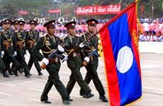 Điện mừng kỷ niệm 43 năm Quốc khánh Cộng hòa Dân chủ Nhân dân Lào