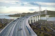 Panama trao dự án xây cầu 1,4 tỷ USD cho doanh nghiệp Trung Quốc