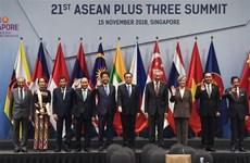 ASEAN+3 nhất trí sửa đổi thỏa thuận bảo vệ tài chính khu vực