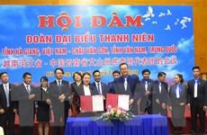 Thúc đẩy giao lưu thanh niên biên giới giữa Hà Giang và tỉnh Vân Nam
