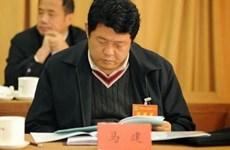 Cựu Thứ trưởng Bộ Công an Trung Quốc bị kết án chung thân vì hối lộ