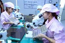 Bình Dương: Thưởng Tết cho công nhân cao nhất là 120 triệu đồng