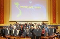 AVSE Global tập hợp sức mạnh tri thức vì sự phát triển của Việt Nam