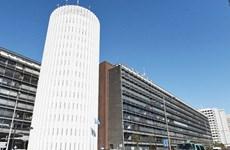 Nhật điều tra vụ nhiều công ty nhận được thư tống tiền nghi chứa độc