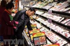 Mỹ-Trung đối mặt với những bất đồng sâu sắc về thương mại