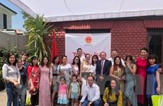 Đượm tình hữu nghị Tết cộng đồng đón Xuân Kỷ Hợi 2019 tại Chile
