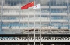 Trung Quốc khai trừ đảng đối với cựu quan chức Ngân hàng Phát triển