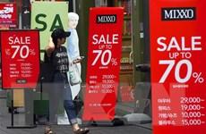 Ngân hàng Trung ương Hàn Quốc duy trì lãi suất cơ bản ở mức 1,75%