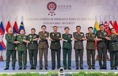 An ninh biển là một yếu tố quan trọng, quyết định sự ổn định của ASEAN