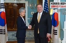 Hàn Quốc và Mỹ muốn duy trì đà đàm phán giữa Mỹ-Triều Tiên
