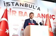 Thổ Nhĩ Kỳ: Đảng AKP của Tổng thống Erdogan mất ưu thế trong bầu cử