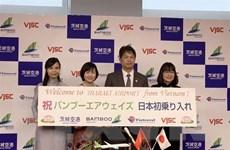 Hãng hàng không Bamboo Airways sắp mở đường bay tới Nhật Bản