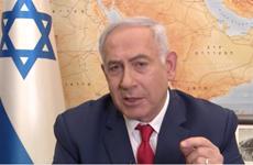 Thủ tướng Israel hứa hẹn sáp nhập các khu định cư ở Bờ Tây nếu đắc cử