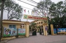 [Video] Bộ GD&ĐT yêu cầu xác minh vụ thầy giáo dâm ô 7 học sinh