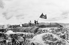 Chiến dịch Điện Biên Phủ - những trang sử vàng hào hùng của dân tộc