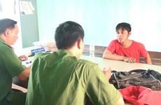 Phú Yên khởi tố vụ án, bắt tạm giam nghi can cướp tiệm vàng