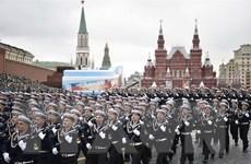 [Video] Nga tổ chức lễ kỷ niệm 74 năm Ngày chiến thắng phátxít