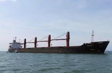 Bộ Tư pháp Mỹ bắt giữ tàu chở hàng lớn thứ hai của Triều Tiên