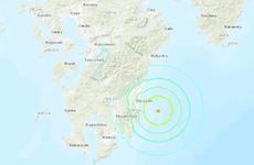 Động đất 6,3 độ tại Nhật Bản làm ít nhất một người bị thương