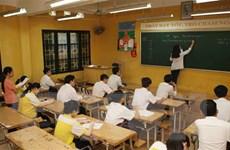 [Video] Thành phố Đà Nẵng ngừng thi môn ngoại ngữ vào lớp 10