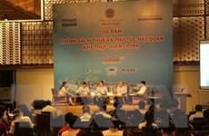 Tháo gỡ chính sách thuế, thủ tục hải quan khi tham gia CPTPP