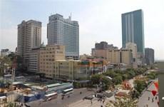 [Video] Thành phố Hồ Chí Minh sáp nhập các phường và xã nhỏ