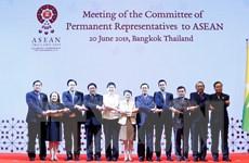 Bắt đầu chuỗi hội nghị trong khuôn khổ Hội nghị Cấp cao ASEAN lần 34