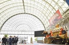 Nhật Bản thắt chặt an ninh nhằm đảm bảo an toàn cho hội nghị G20